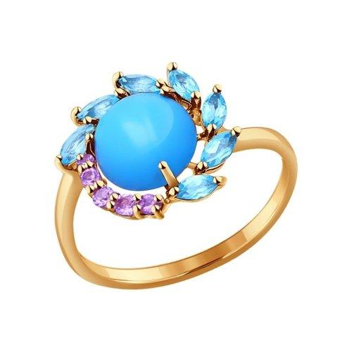 Кольцо из красного золота 585 пробы с бирюзой