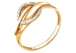 Серебряное кольцо с позолотой с фианитом
