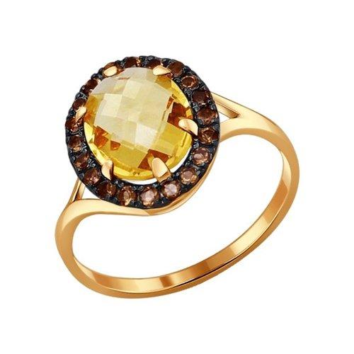 Кольцо из красного золота 585 пробы с цитрином