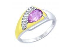 Серебряное кольцо с позолотой с аметистом