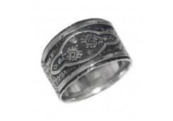 Кольцо из серебра 925 пробы с чернением