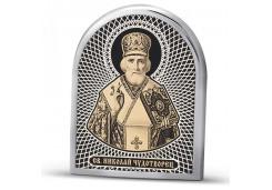 Икона Поделочный камень Малая Дорожная