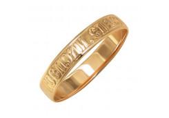 Кольцо обручальное из красного золота 585 пробы