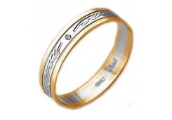 Кольцо обручальное из золота 585 пробы с фианитом